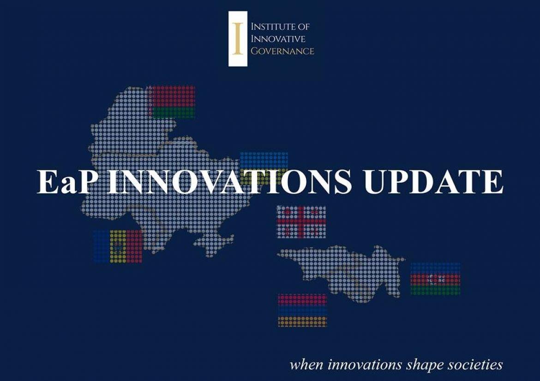 EaP Innovations Update September-October 2018